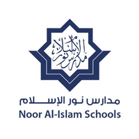 مدارس نور الإسلام الأهلية تعلن عن وظائف شاغرة لديها